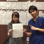 Y・Kさま/肩こり・腱鞘炎