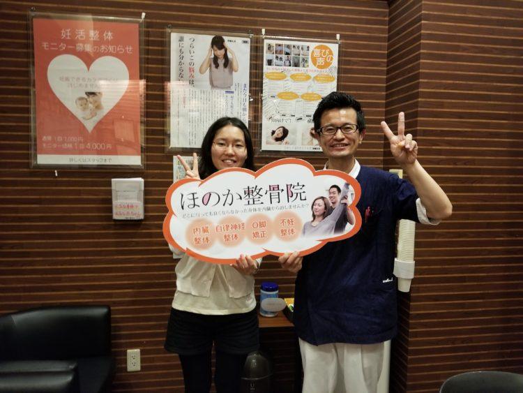 M・Yさま/20代女性/会社員/大阪市
