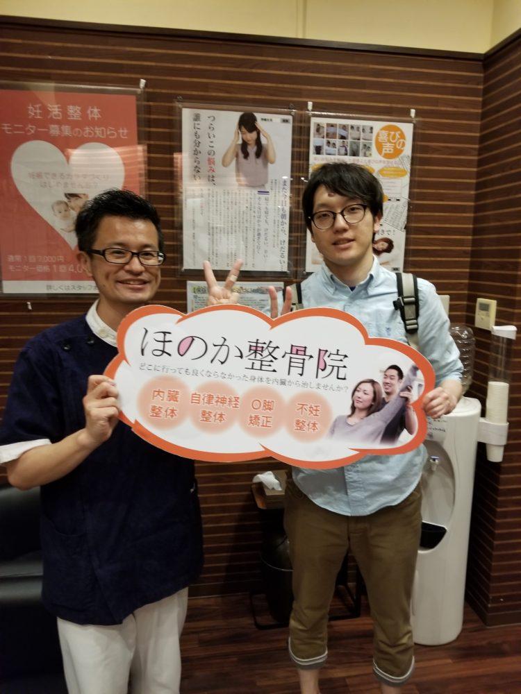 K・Iさま/30代男性/会社員/大阪市