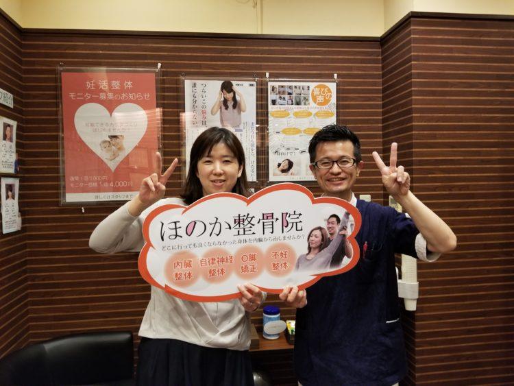 N・Yさま/40代女性/大阪市