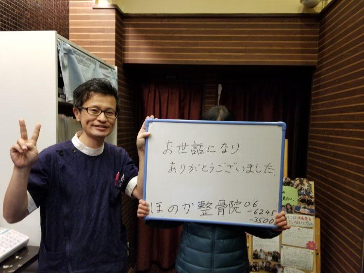 M・Tさま/60代女性/大阪市