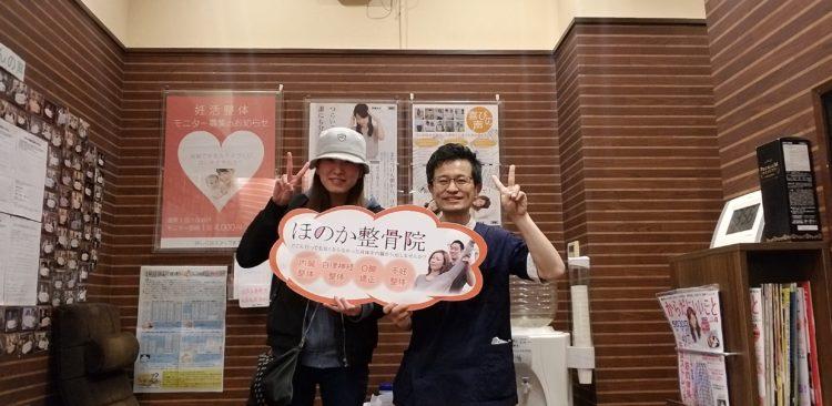 T・Hさま/30代女性/大阪市