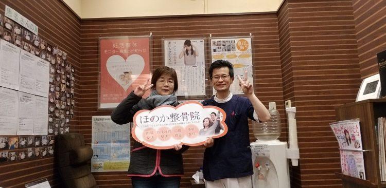 T・Iさま/40代女性/看護師