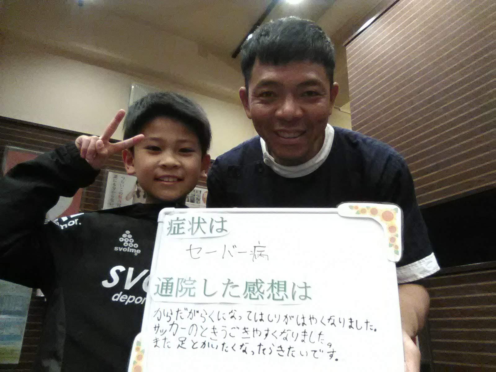 村田 大和患者写真