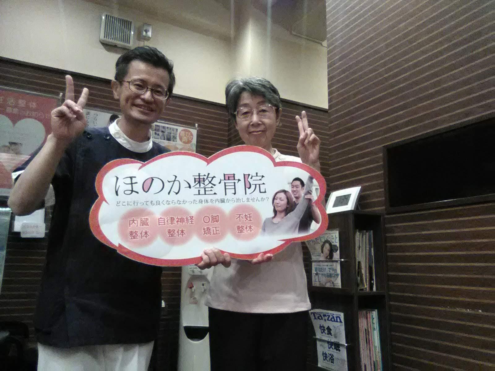 4992島田 美津子 へバーデン (1)