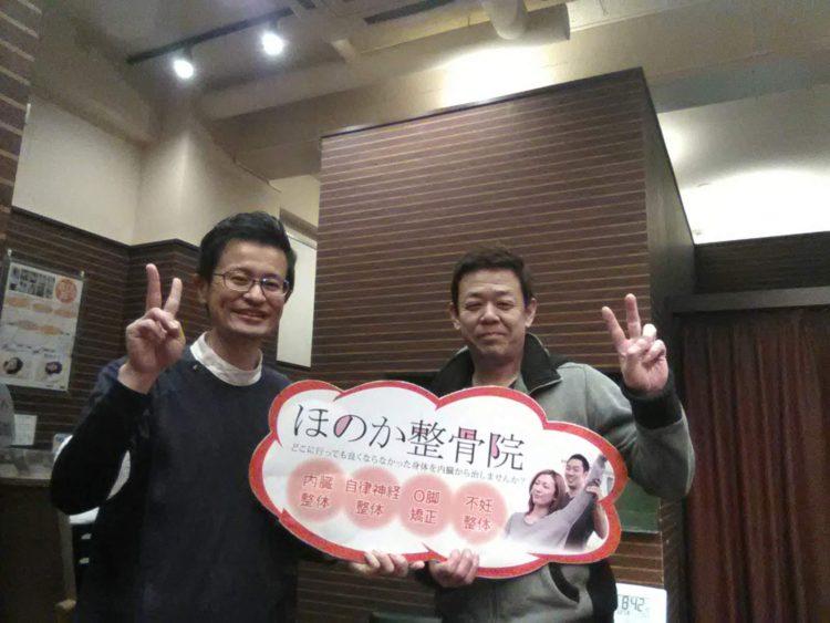 M・Tさま/40代男性/奈良県