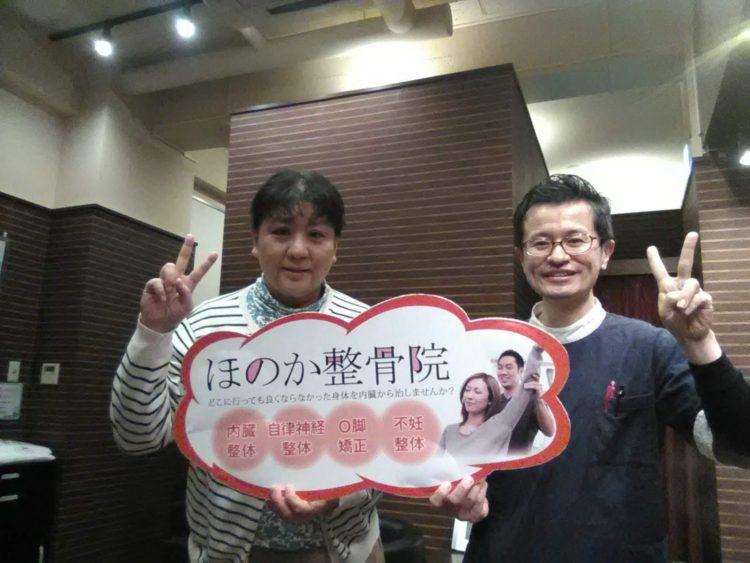 T・Uさま/50代女性/茨木市
