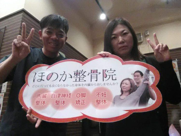 K・Iさま/50代女性/兵庫県