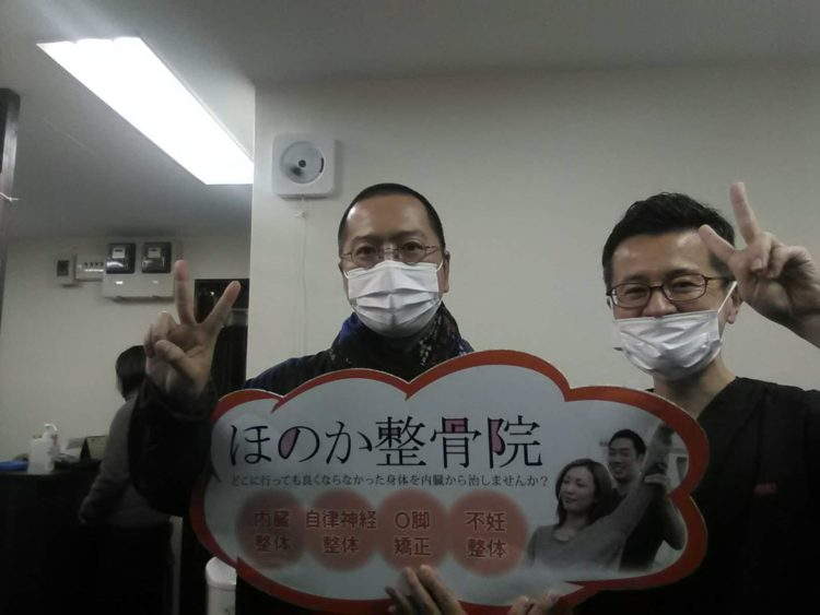 H・Uさま/40代男性